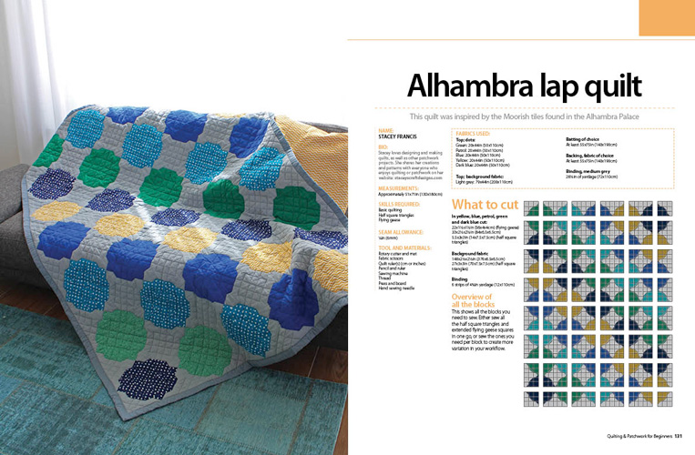 Alhambra Quilt